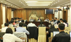 The Economic Diplomacy Seminar was Co-organized by the Center and the School of International Economics